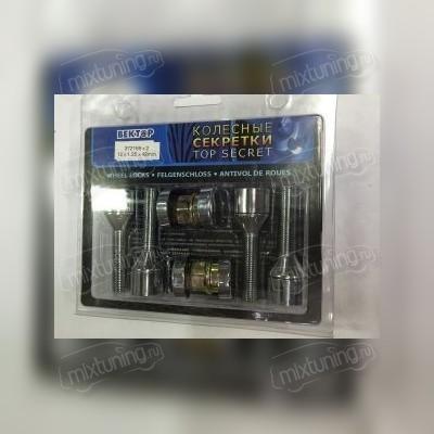 Секретный болт 12х1,25х36 (литой диск)
