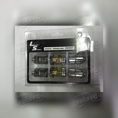 Секретная гайка (литого диска) 12х1,25х36