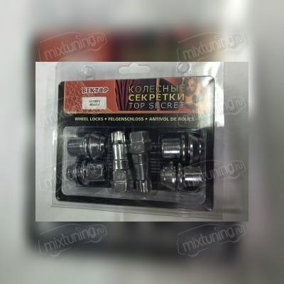 Секретная гайка литого диска FORD 14х1,5 (с шайбой)